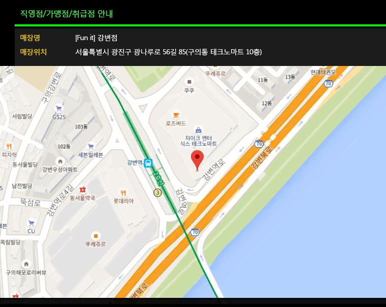 매장 위치 및 지도(강변점)-Fin.jpg