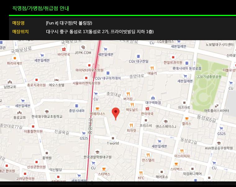 매장 위치 및 지도(대구점 락볼링장)-Fin.jpg