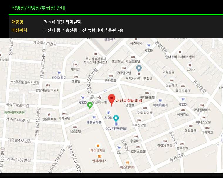 매장 위치 및 지도(대전 터미널점)-Fin.jpg