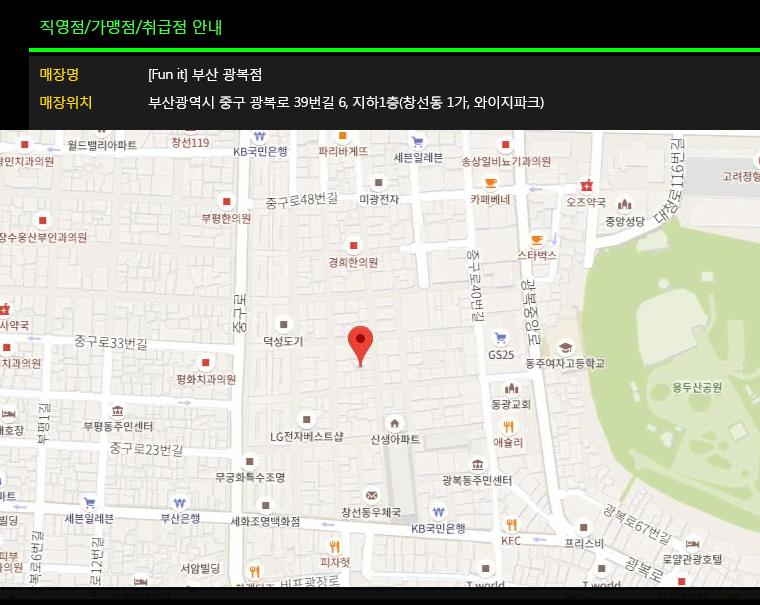 매장 위치 및 지도(부산 광복점)-Fin.jpg