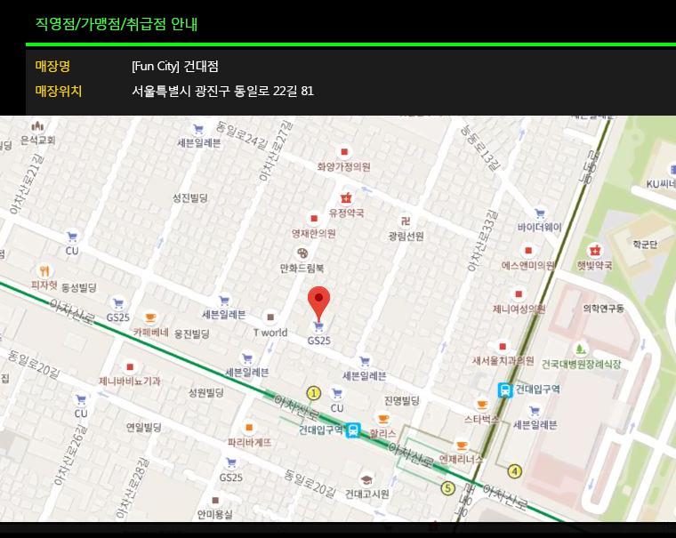 매장 위치 및 지도(건대점)-Fin 펀시티.jpg