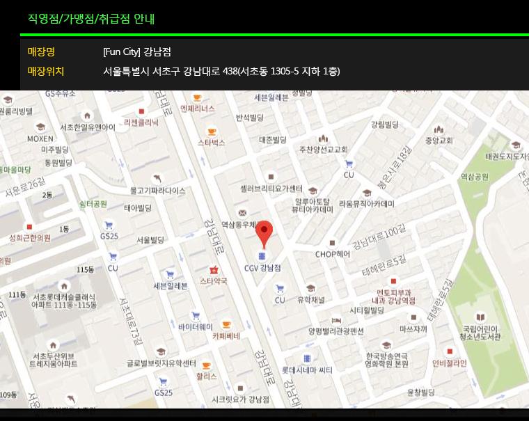 매장 위치 및 지도(강남점)-Fin 펀시티.jpg