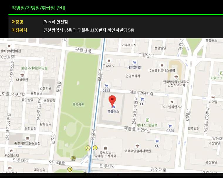 매장 위치 및 지도(인천점)-Fin.jpg
