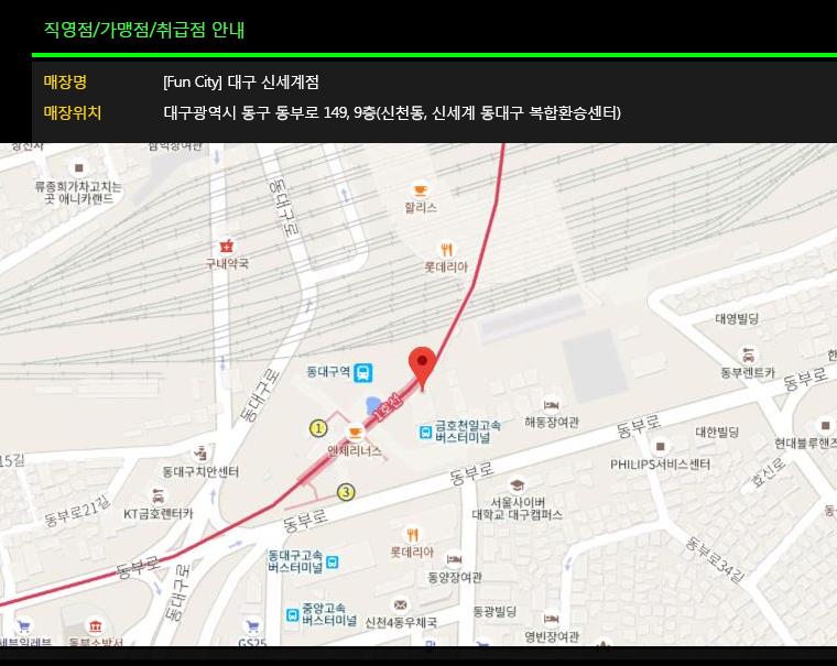 매장 위치 및 지도(대구 신세계점)-Fin 펀시티.jpg